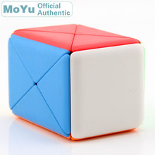 MoYu MoFangJiaoShi Container Puzzle Magic Cube Cubo Magico Professional Neo Speed Antistress Fidget Toys For Boy