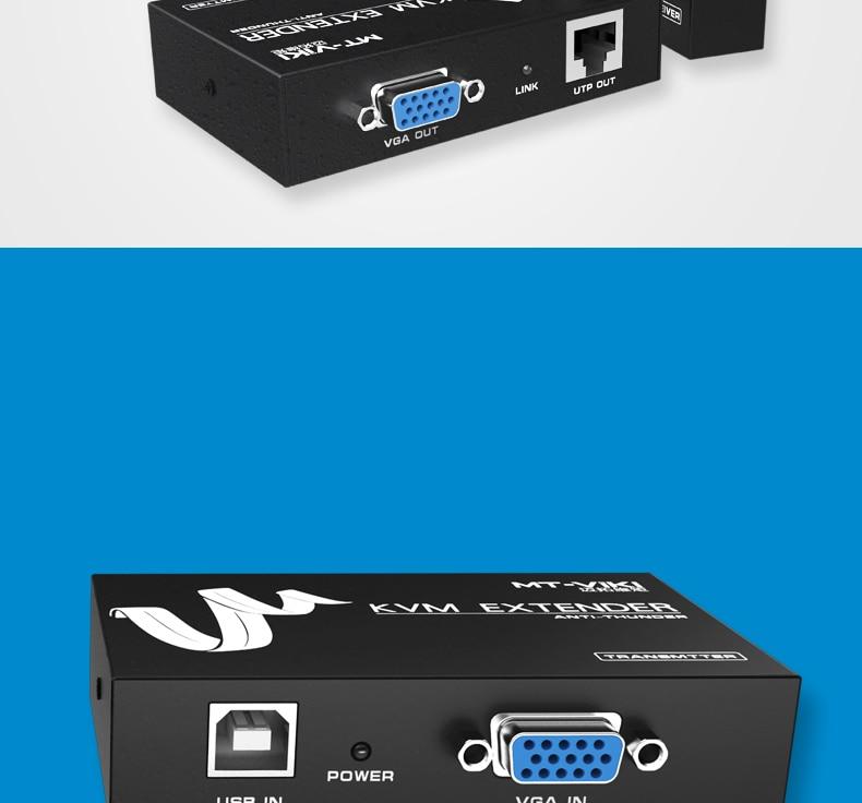 MT-VIKI kvm extensão 100m teclado vídeo mouse