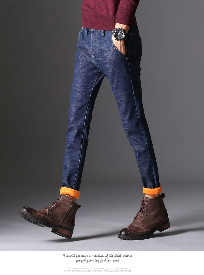 KSTUN Men's Jeans Winter Thick Warmer Fleece Heat Insulated Elastic Waist Slim Fitness Casual Denim