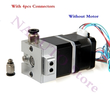 3D Printer All Metal Bulldog extruder Aluminum Alloy Parts for Both 1.75/3.0mm E3D/ J-Head/ MK8 Extruder Use, Without Motor