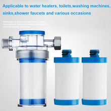 Purifier Output Universal Shower Filter PP cotton Household Kitchen Faucets Water heater Purification Home Bathroom Accessories excellent home water purifier filter water purifier home kitchen decompression complex special cotton filter jys1