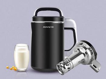 china Joyoung home Soy bean Milk Maker DJ13B-C639SG 1.3L black soymilk machine 220v juicer blender DIY grain milk soup coffee электрическая кашеварка joyoung jyzs q3521