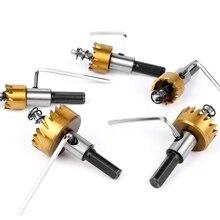 5pcs  Carbide Tip HSS Titanium Hole Saw Drill Bit Set 16/18.5/20/25/30 mm for Installing Locks Cut Metal Hand Tool