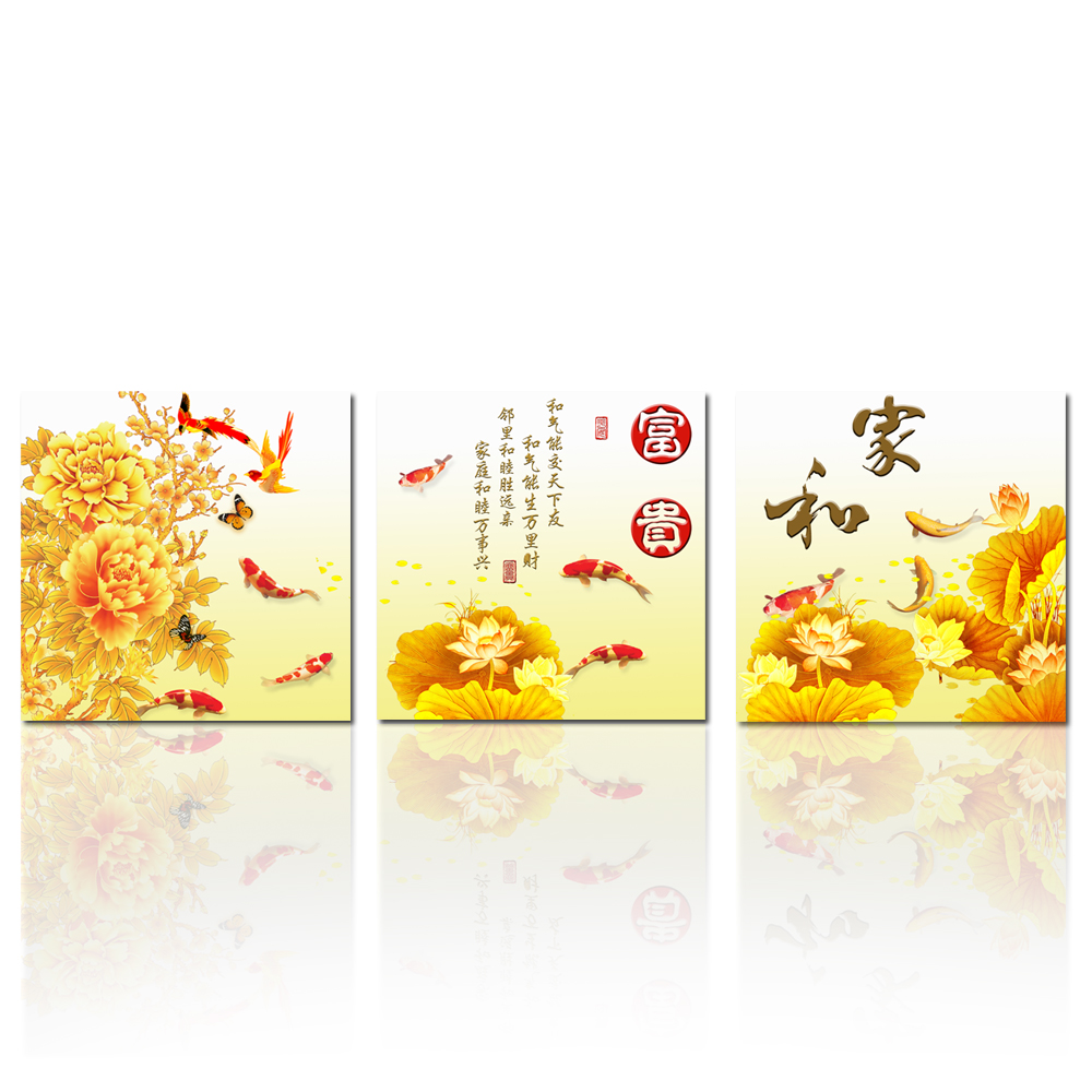 Modern Chinese Golden FIshes Flower Painting Word Art Canvas Print ...
