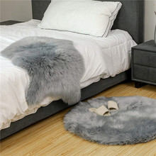 Yooap Faux Fur Sheepskin Style Rug (75 x 120 cm) Super Soft Blanket Aircraft Sofa Use Office Portable Car Travel Cover Rug- Gray