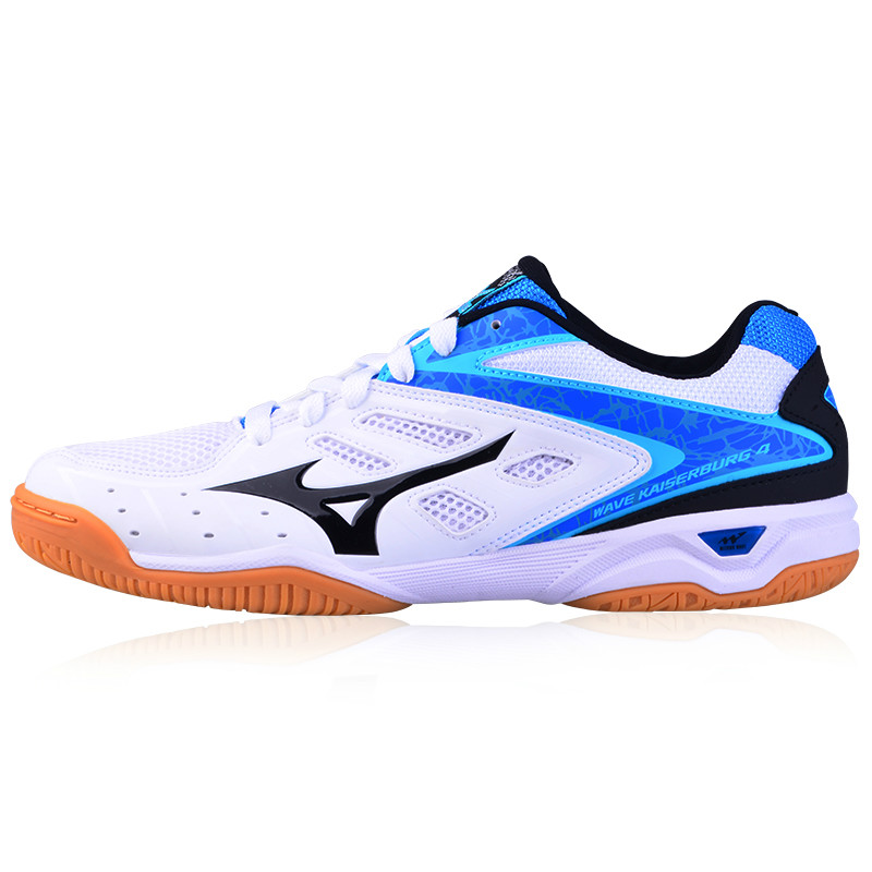 mizuno women's table tennis shoes