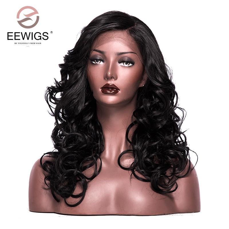 Черный Средства ухода за кожей волна синтетический Синтетические волосы на кружеве Искусственные парики для Для женщин высокое л часть пол...