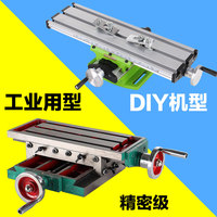 The Drill Mounting Mini Multifunctional Milling Machine Precision Cross Slide Table Carriage DIY