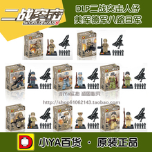 2016 new dlp hot sale Military Minifigures World War 2 With Weapons Bricks Building Blocks Action Mini Figures Children Toys