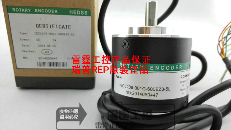 New Original rep incremental encoder ISC5208-001G-600BZ3-5L rolsen rep 212 violet