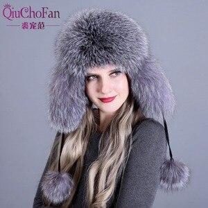 Image 1 - الفراء قبعة للنساء الطبيعية الراكون الثعلب الفراء الروسية Ushanka القبعات الشتاء سميكة الدافئة آذان قبعة منفوخ الموضة الأسود جديد وصول