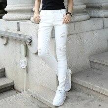 Южная Корея новый обвал отверстие черно-белый тонкий тонкий узкие брюки джинсовые брюки женские