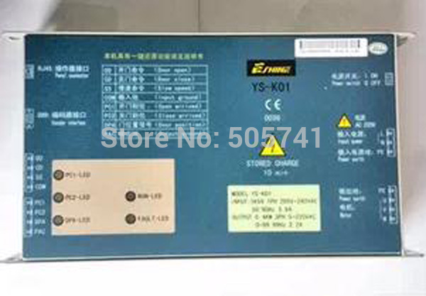 Door frequency converter eshine door frequency inverter YS-K01