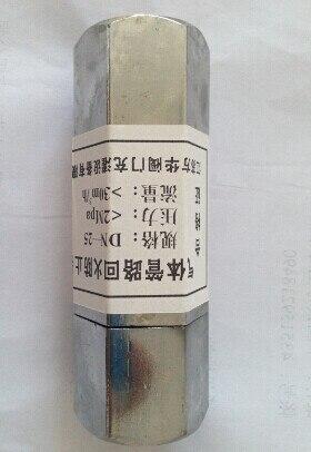 Hydrogen flame arrester tempering preventer temper valve fire damper