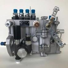 BH4Q80R8 BH4Q85R8 4Q206 дизельный инжектор насос с ТНВД муфта ГРМ для дизельных двигателей YUNNEI серия 49DQZL