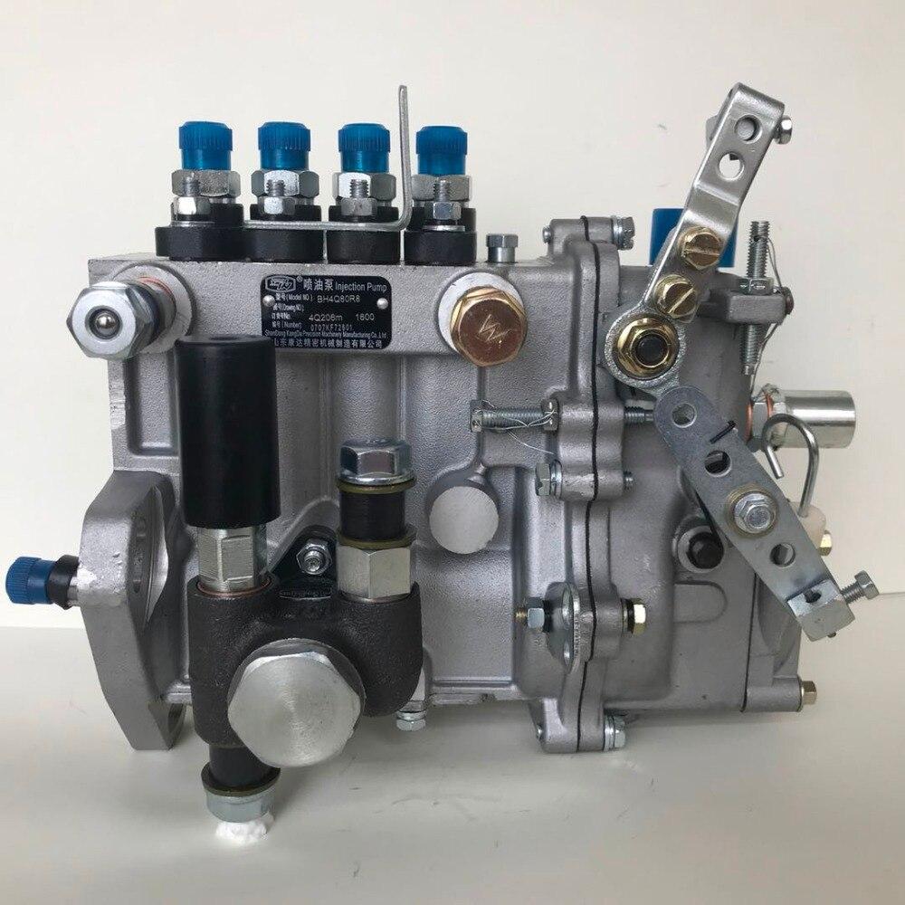 BH4Q80R8 BH4Q85R8 4Q206 оригинальный дизельный насос инжектора с сроков ТНВД сцепления для YUNNEI дизельных двигателей 49 DQZL серии