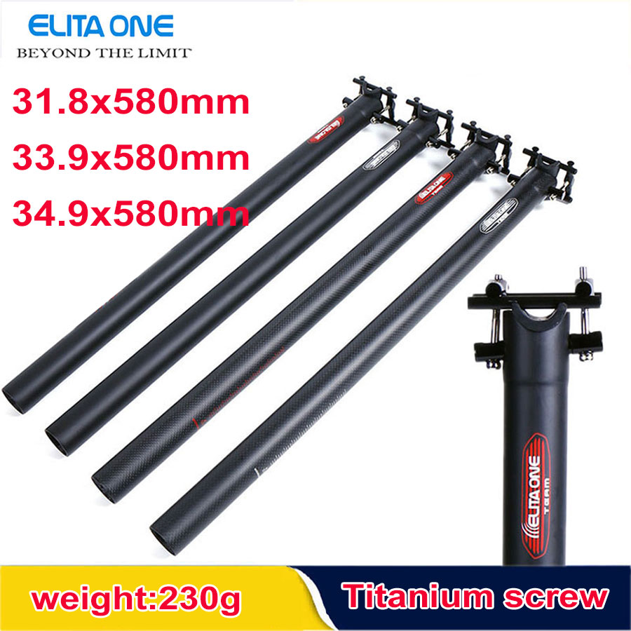 Folding Bike Carbon SeatPost 33.9mm Bicycle Seat Post 3K Carbon Fiber Cycling Accessories 31.8mm 33.9mm34.9*580mm Bicycle Parts bicycle 3k carbon fiber seatpost 31 8 580mm seat post for brompton bike parts