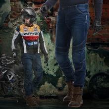 Men's Knee Pad ATV Jeans 4XL Dark Blue Moto Dirt Bike Off-road Pantaloni Ktm Motocross pants