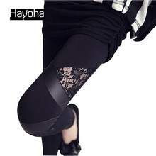 HuMore Fitness Gothic Women Leggings 2016 Punk Leggings Fashion Pants Winter Leggings FW268