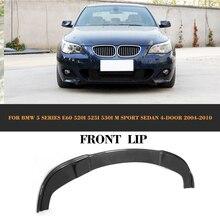 5 Series Carbon Fiber Front Bumper Lip Spoiler for BMW E60 M Sport Bumper 2006 - 2010 520d 520i 523i 525i 530i стоимость