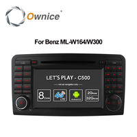 Ownice C500 Android 6 0 Octa Core 32G ROM Car DVD Player GPS For Mercedes GL