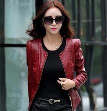 Leather Jacket Women Coat Slim Biker Motorcycle Soft Zipper girl Leather Jaquetas De Couro feminina women's clothing Z909