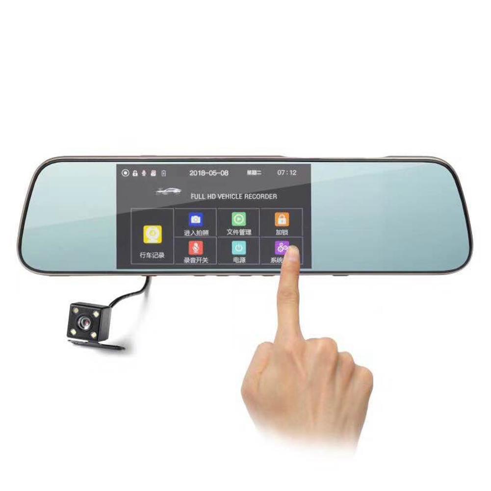 5-дюймовый 1080 P HD Автомобильный видеорегистратор USB TF карты зеркало заднего вида Детектор двойной Камера с тахограф ночного видения