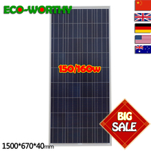 ECO-WORTHY 150W Polycrystalline Photovoltaic PV Solar Panel Module 12V off Grid Battery Charging for Boat Yacht Household RV