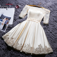 JaneyGao Short Prom Dresses For Women Elegant Formal Champagne With Sleeves Vintage Evening Party Gowns In Stock