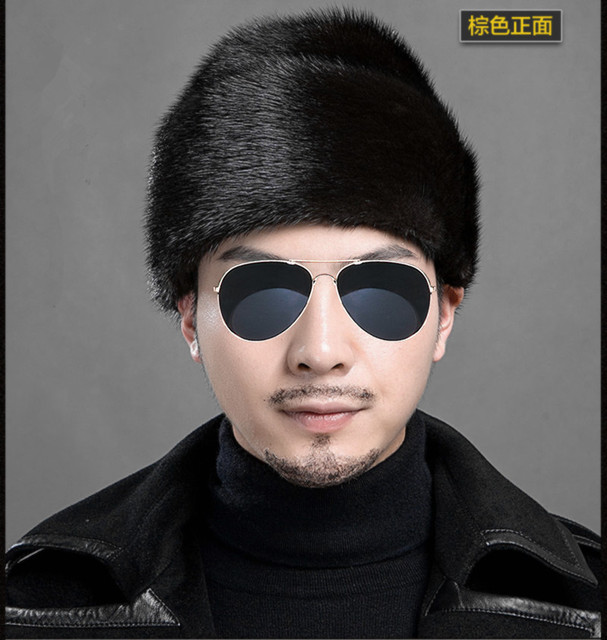 Real mink fur hat the whole leather hat male money gentleman hat man cotton padded cap to keep warm in winter