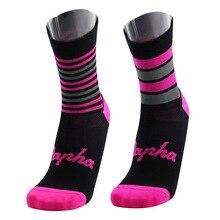 Спортивные носки для велосипедистов унисекс мужские уличные крепления спортивные износостойкие велосипедные носки для шоссейного велосипеда носки для бега баскетбола 4f