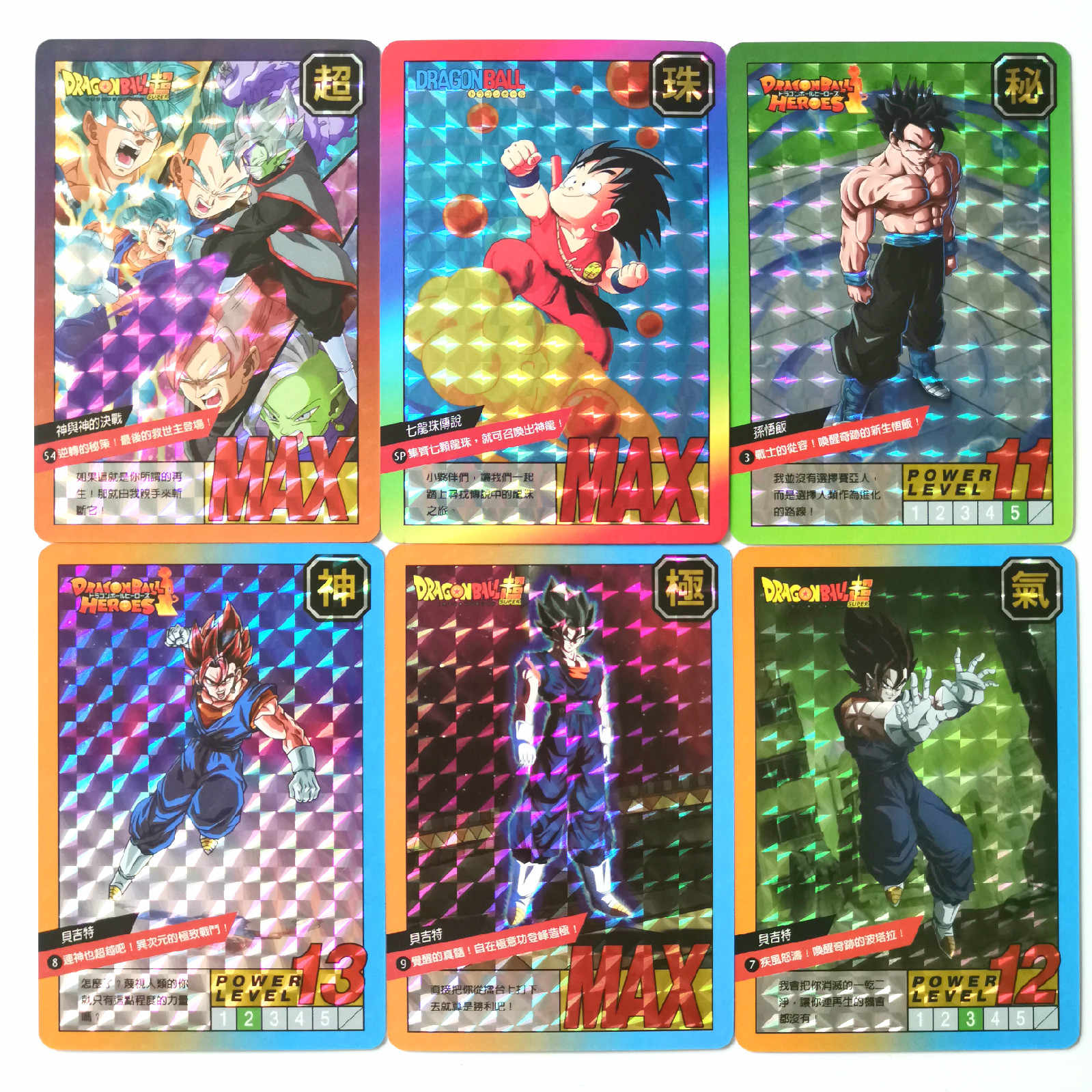 55pcs/set Super Dragon Ball Z Fight Heroes Battle Card Ultra Instinct Goku Vegeta Game Collection Cards
