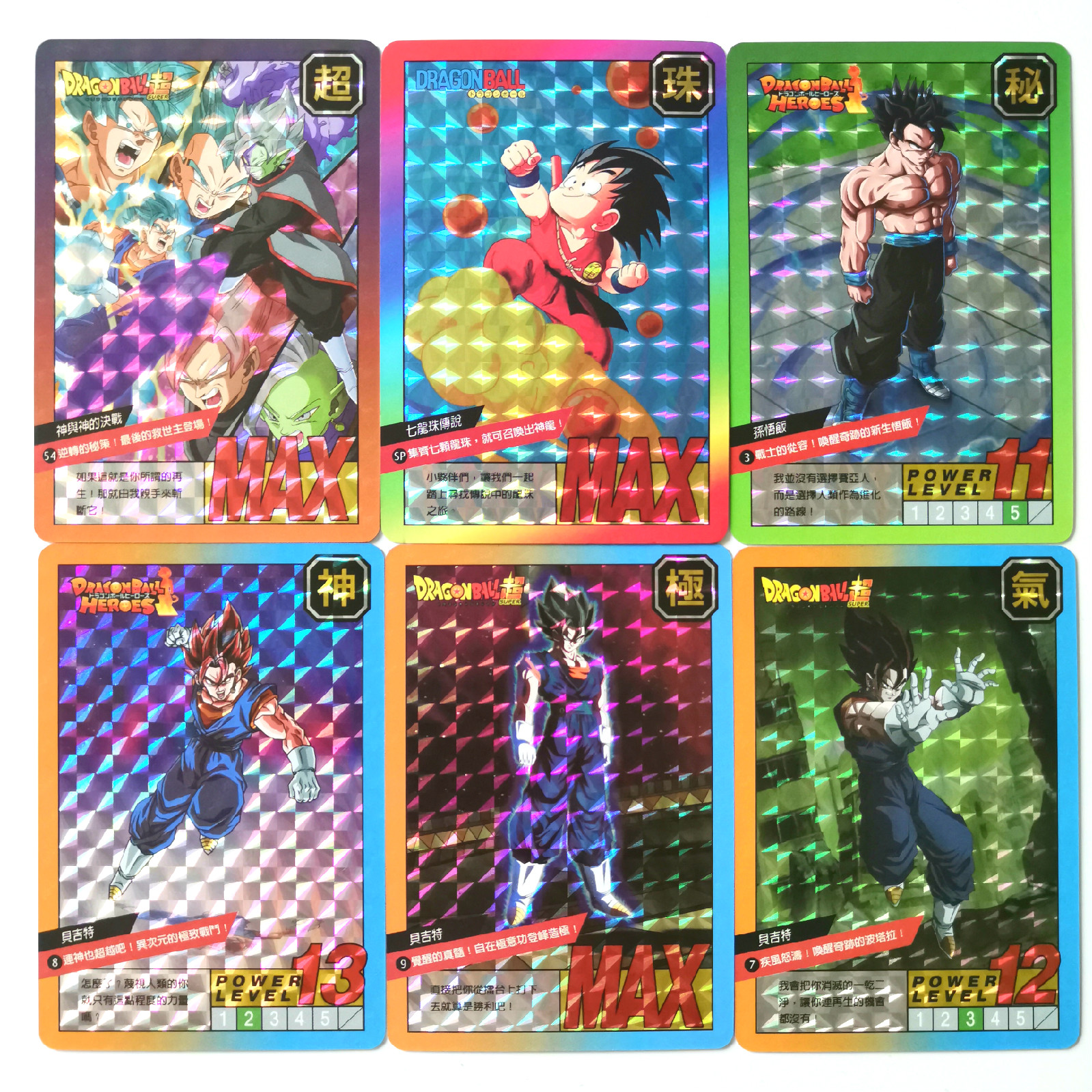 55pcs/set Super Dragon Ball Z Fight Heroes Battle Card Ultra Instinct Goku Vegeta Game Collection Cards