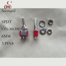 Free Shipping 5PC/Lot New RED 3 Pin (ON)-ON return automatically Momentary CQC Silver Point Flat handle Toggle Switch 6A125V