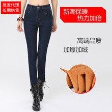 Зима 2015 плюс бархат джинсы Моды утолщенной стрейч тонкая талия карандаш брюки ноги длинные брюки