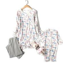 4pcs/Set 2017 High Quanlity 100% Cotton Milk bottle Print Maternity sets Top+Pant+White Camis+Baby Rompers women sleep & Lounge