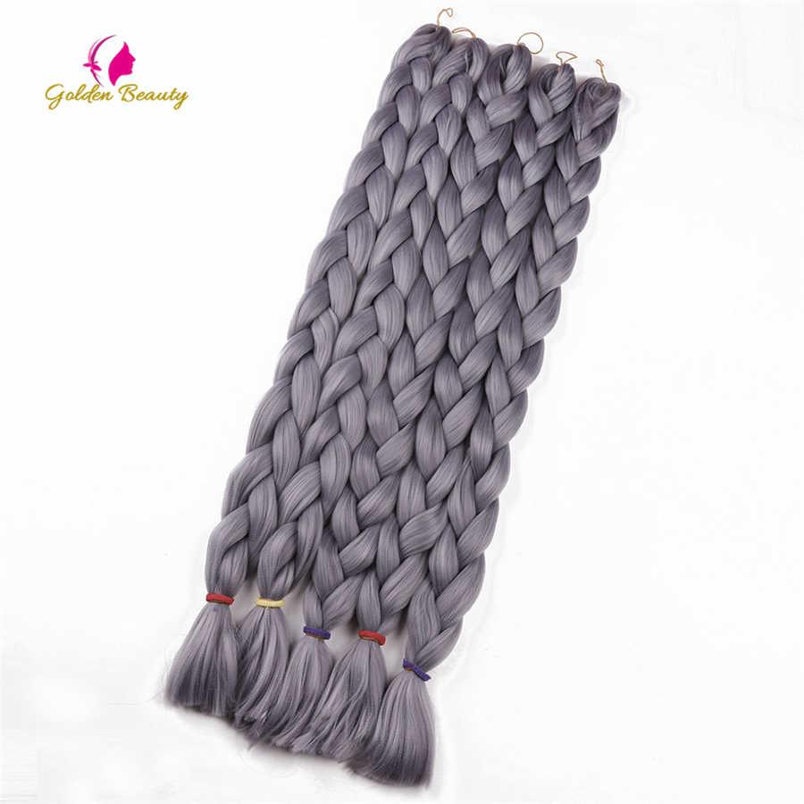 Золотистые красивые огромные косички, синтетические вязанные волосы для наращивания, косички волос 41 дюймов
