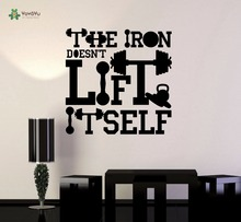 YOYOYU Wall Decal Vinyl Art Removeable Muurstickers Home Decor  Gym Motivation Quote Iron Sport Fitness Mural YO266