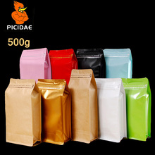 1 Pound Coffee Chocolate Nut Snack Food Casual Packing Bag 500g Bottom Aluminum Foil Kraft Paper Eight Side Seal Stand  Ziplock