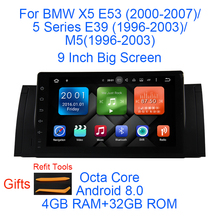 """Android 8.0 Octa Core 4G RAM 32G ROM GPS Navi 9 """" Inch Car DVD Multimedia for BMW E53 X5 2000-07/E39 5er 96-03 with Radio/BT/RDS"""