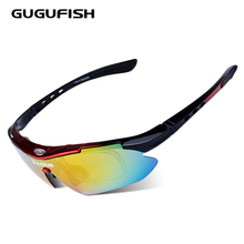 GUGUFISH Professional Myopia Polarized Fishing Glasses Men Women Climbing Eyewear Hiking Sunglasses Outdoor Sport Goggles