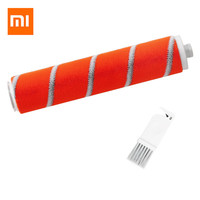 Xiaomi ROIDMI XCQRRGS01RM Soft Velvet Brush for Cordless Vacuum Cleaner ( Xiaomi Ecosysterm Product ) Z30