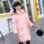 Abajo de la niña en la parte larga de 2016 nuevas mujeres Coreanas auténticas de ropa para niños grandes vírgenes más gruesa capa de la manera