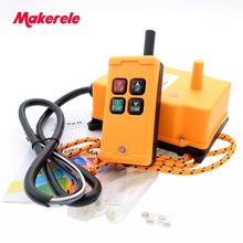 MKHS-4 AC220V 110V 380V 36V DC12V 24V Industrial remote controller Hoist Crane Control Lift Crane 1 transmitter+1 receiver 220vac wireless crane remote control f23 a industrial remote control hoist crane push button switch 1 transmitter 1 receiver
