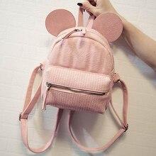 Highreal Лидер продаж женские версии Микки уши сладкие рюкзак искусственная кожа женские рюкзаки женские мини-рюкзак для девочек сумки