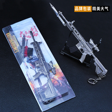Game PUBG M416 ALL Rifle Model Playerunknown's Battlegrounds Cosplay Costumes Props Alloy Armor Key Chain Keychain