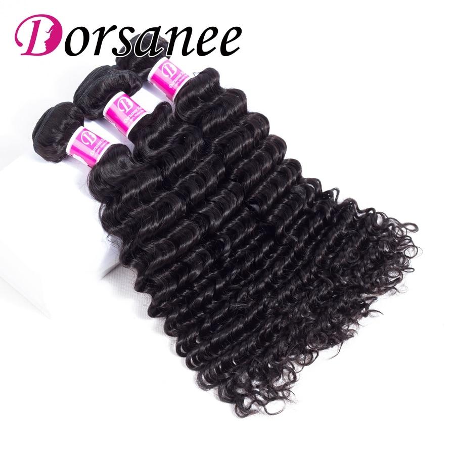 Dorsanee Brazilian Deep Wave Bundles 3pcs/lot 100% Human Hair Deep Curly Bundles Hair Extension Natural Hair Weaves Free Ship