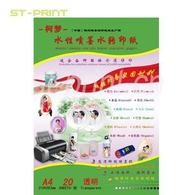 Free Shipping ! A4 Transparent Water-based Ink-jet Water Transfer Paper,Decal Paper,Melamine Paper,Transfer printing paper