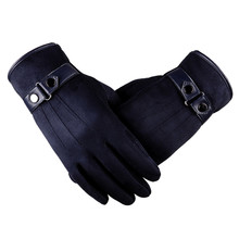 Better warm winter mens gloves ,Faux suede Leather,Black leather gloves,male leather gloves,winter gloves men, #402
