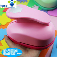 7 5cm DIY Paper Printing Card Cutter Scrapbook Shaper Save Effort Embossing Device Hole Punch Handmade
